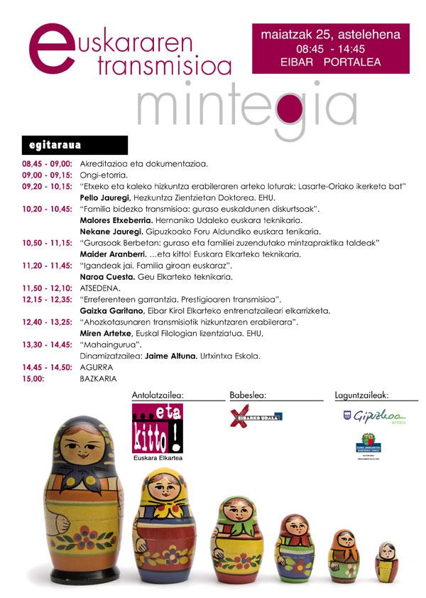 etakitto_mintegia2015