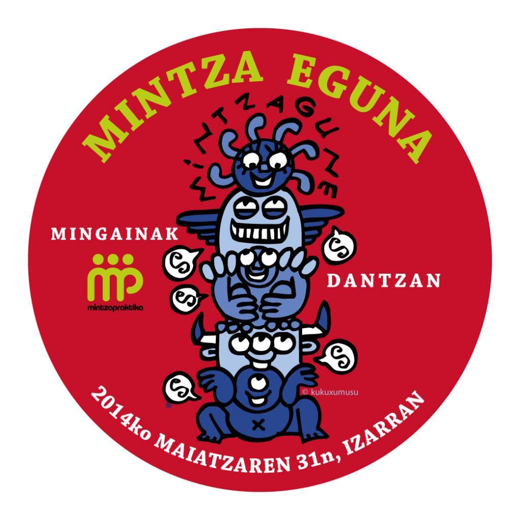 Mintzalagun, maiatzaren 31n zatoz Izarrara!