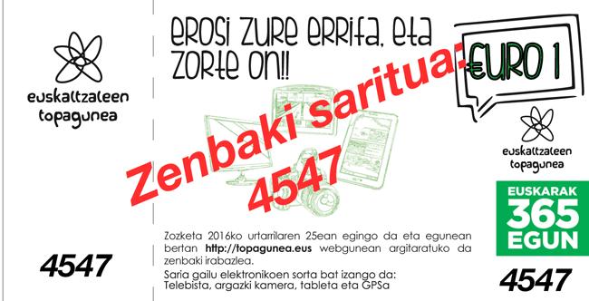errifa2015_saritua